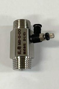 マイクロバブル発生機MB-S-OO